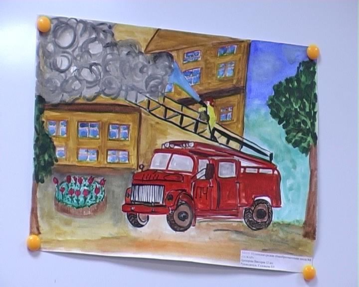 Картинки На Противопожарную Тему