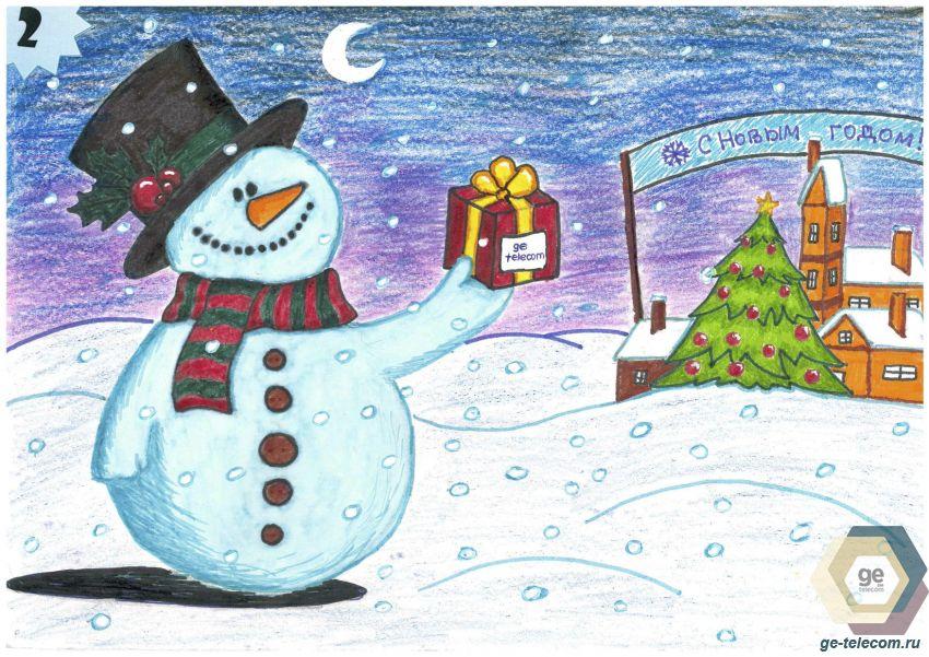 Детские рисунки про новый год